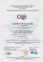 CQS (ENG)