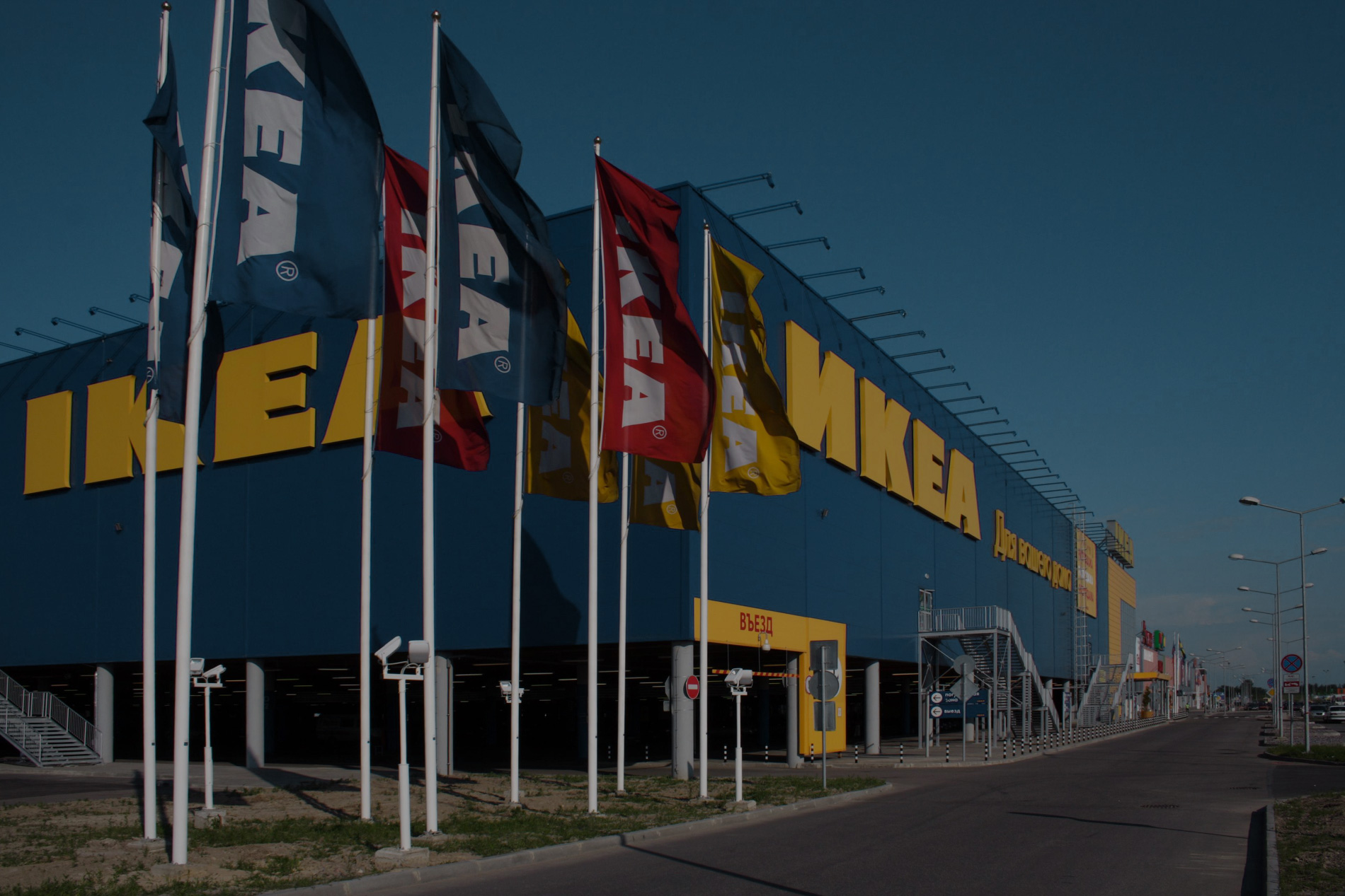 Thousands of completed projects
